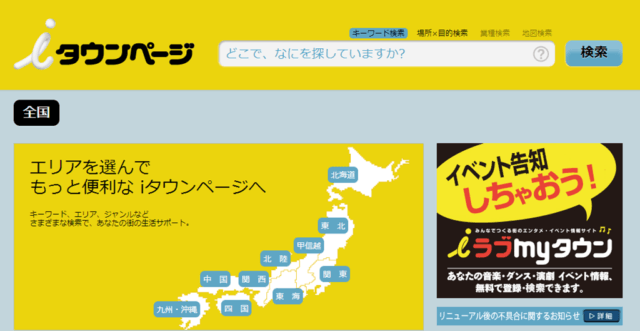 2013.5.14itownpage.png